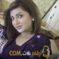 أنا إيمان من العراق 26 سنة عازب(ة) و أبحث عن رجال ل التعارف