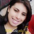 أنا ابتهال من مصر 29 سنة عازب(ة) و أبحث عن رجال ل الحب