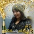أنا رحيمة من الكويت 38 سنة مطلق(ة) و أبحث عن رجال ل الزواج