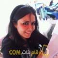 أنا سماح من تونس 30 سنة عازب(ة) و أبحث عن رجال ل الزواج