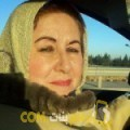 أنا إشراق من عمان 66 سنة مطلق(ة) و أبحث عن رجال ل المتعة