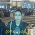 أنا صباح من فلسطين 26 سنة عازب(ة) و أبحث عن رجال ل الزواج