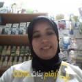 أنا نسرين من الجزائر 33 سنة مطلق(ة) و أبحث عن رجال ل الزواج