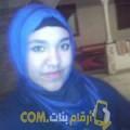 أنا ليالي من فلسطين 23 سنة عازب(ة) و أبحث عن رجال ل المتعة
