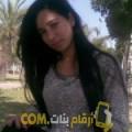 أنا نجاح من سوريا 24 سنة عازب(ة) و أبحث عن رجال ل الزواج