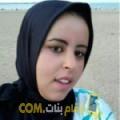 أنا روان من المغرب 37 سنة مطلق(ة) و أبحث عن رجال ل الحب