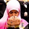 أنا مريم من تونس 38 سنة مطلق(ة) و أبحث عن رجال ل التعارف