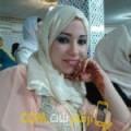 أنا وفاء من سوريا 29 سنة عازب(ة) و أبحث عن رجال ل المتعة