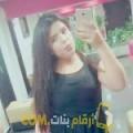 أنا صافية من عمان 38 سنة مطلق(ة) و أبحث عن رجال ل الزواج