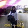 أنا حلوة من قطر 27 سنة عازب(ة) و أبحث عن رجال ل المتعة