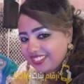 أنا وئام من الأردن 24 سنة عازب(ة) و أبحث عن رجال ل الزواج