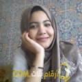 أنا نسيمة من البحرين 34 سنة مطلق(ة) و أبحث عن رجال ل الدردشة