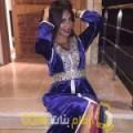 أنا بسمة من المغرب 26 سنة عازب(ة) و أبحث عن رجال ل الزواج
