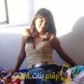 أنا آنسة من اليمن 27 سنة عازب(ة) و أبحث عن رجال ل الدردشة