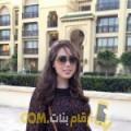 أنا ميرة من لبنان 27 سنة عازب(ة) و أبحث عن رجال ل الزواج
