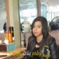 أنا حلى من الإمارات 23 سنة عازب(ة) و أبحث عن رجال ل المتعة