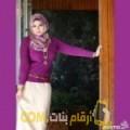 أنا لانة من اليمن 36 سنة مطلق(ة) و أبحث عن رجال ل الحب