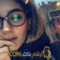 أنا ندى من الكويت 22 سنة عازب(ة) و أبحث عن رجال ل الحب