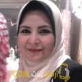 أنا سناء من اليمن 53 سنة مطلق(ة) و أبحث عن رجال ل الصداقة