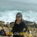 أنا سندس من السعودية 29 سنة عازب(ة) و أبحث عن رجال ل الزواج