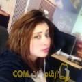 أنا جاسمين من تونس 28 سنة عازب(ة) و أبحث عن رجال ل الصداقة