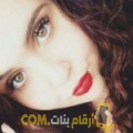 أنا دنيا من مصر 22 سنة عازب(ة) و أبحث عن رجال ل الدردشة