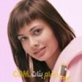 أنا نورة من مصر 26 سنة عازب(ة) و أبحث عن رجال ل الدردشة