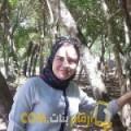 أنا ليلى من فلسطين 35 سنة مطلق(ة) و أبحث عن رجال ل الصداقة