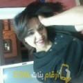 أنا نزيهة من الجزائر 31 سنة مطلق(ة) و أبحث عن رجال ل التعارف