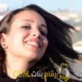 أنا إيمان من المغرب 26 سنة عازب(ة) و أبحث عن رجال ل التعارف