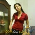 أنا ياسمينة من لبنان 27 سنة عازب(ة) و أبحث عن رجال ل المتعة