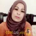 أنا غزلان من الأردن 34 سنة مطلق(ة) و أبحث عن رجال ل الصداقة