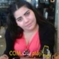 أنا سلطانة من لبنان 28 سنة عازب(ة) و أبحث عن رجال ل الزواج