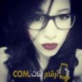 أنا مليكة من تونس 21 سنة عازب(ة) و أبحث عن رجال ل التعارف