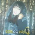 أنا رانية من تونس 27 سنة عازب(ة) و أبحث عن رجال ل الدردشة