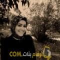 أنا منى من اليمن 25 سنة عازب(ة) و أبحث عن رجال ل الدردشة