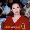 أنا صوفية من العراق 38 سنة مطلق(ة) و أبحث عن رجال ل الحب