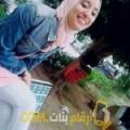 أنا خديجة من اليمن 22 سنة عازب(ة) و أبحث عن رجال ل الحب