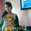 أنا هناء من الإمارات 32 سنة عازب(ة) و أبحث عن رجال ل الزواج