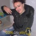 أنا نوال من اليمن 43 سنة مطلق(ة) و أبحث عن رجال ل الزواج