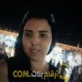 أنا شامة من فلسطين 27 سنة عازب(ة) و أبحث عن رجال ل التعارف