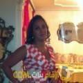 أنا نسمة من قطر 39 سنة مطلق(ة) و أبحث عن رجال ل الصداقة