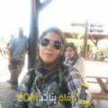 أنا آنسة من البحرين 36 سنة مطلق(ة) و أبحث عن رجال ل الدردشة