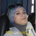 أنا رامة من سوريا 29 سنة عازب(ة) و أبحث عن رجال ل الصداقة