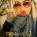 أنا سعدية من السعودية 24 سنة عازب(ة) و أبحث عن رجال ل الحب