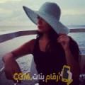 أنا ريمة من عمان 27 سنة عازب(ة) و أبحث عن رجال ل الحب
