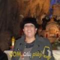 أنا ريهام من اليمن 52 سنة مطلق(ة) و أبحث عن رجال ل الزواج