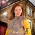 أنا ميرال من الكويت 36 سنة مطلق(ة) و أبحث عن رجال ل الحب