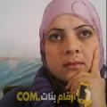أنا سامية من تونس 37 سنة مطلق(ة) و أبحث عن رجال ل التعارف