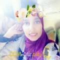 أنا مني من البحرين 19 سنة عازب(ة) و أبحث عن رجال ل الصداقة